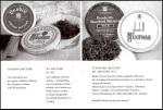 German made Dunhill tobaccos